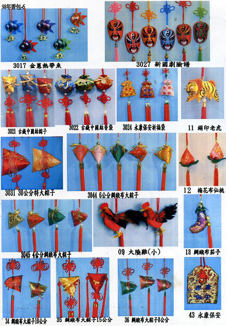 菠萝元宝折法步骤
