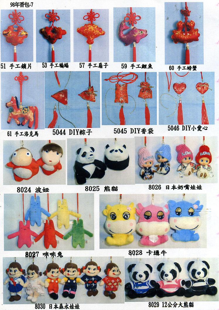 中国结企鹅教程图解